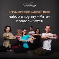Набор йога группы